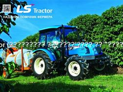 LS Tractor U 60
