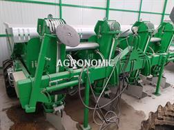 Agronomic 4 RBSSH 75